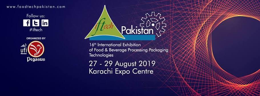 حضور پالادیوم در بیستمین نمایشگاه مواد غذایی پاکستان - کراچی 2019