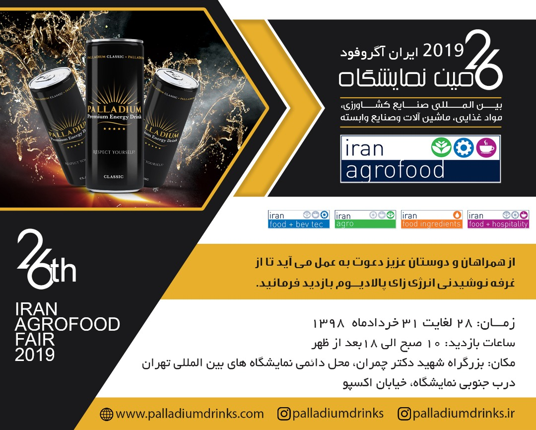 26 th International Agrofood - Tehran -Iran